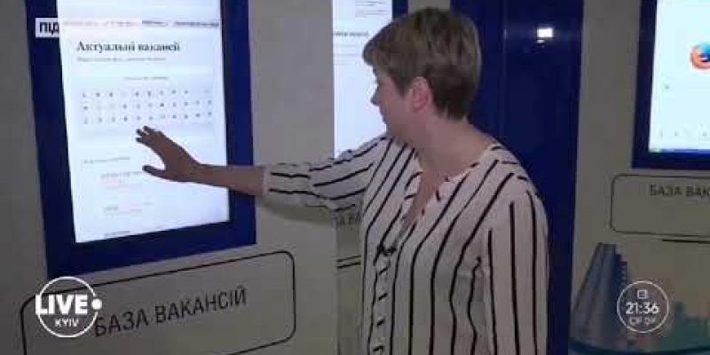 """Вбудована мініатюра для Підсумки Live Kyiv Начальник відділу організації сприяння працевлаштування Т. Говорун - """"Професія на мільйон"""""""