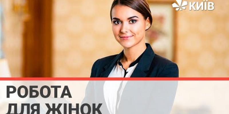 Вбудована мініатюра для Прямий ефір телеканалу Київ