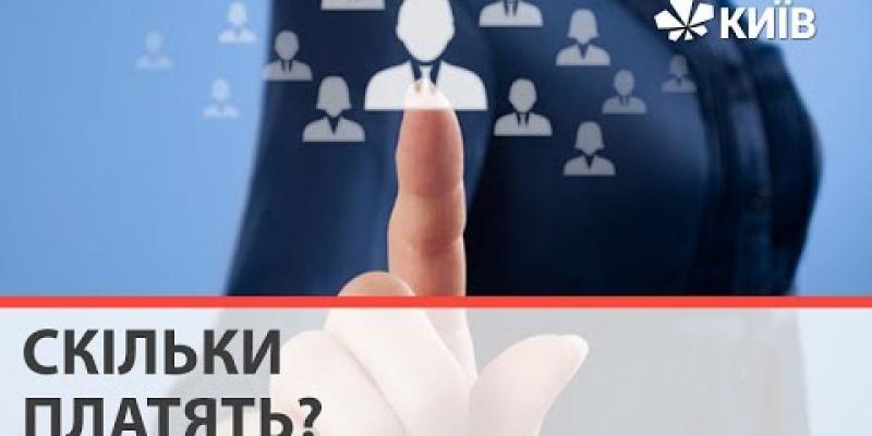 Вбудована мініатюра для  Ситуацію на ринку праці Києва за наслідками локдауну