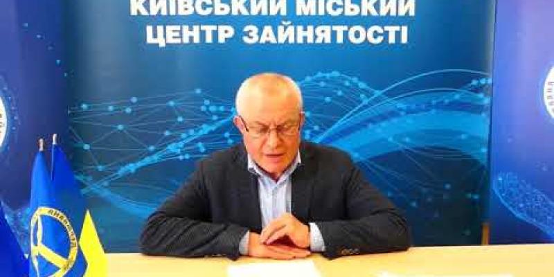 Вбудована мініатюра для Робота Київського міського центру зайнятості під час карантину. Ситуація на ринку праці